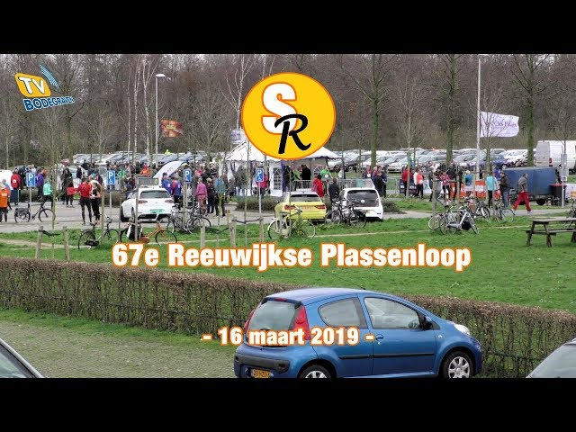 Sport Report: 67e Reeuwijkse Plassenloop 2019