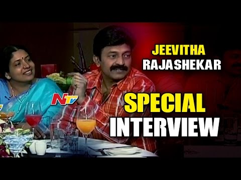Must Watch : NTVs Throwback & Memorable Interview of Jeevitha-Rajashekhar| Dine with NTV