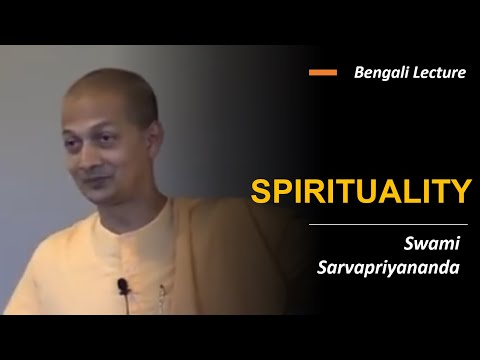 Bengali | Role of Spirituality in Daily Life | Swami Sarvapr