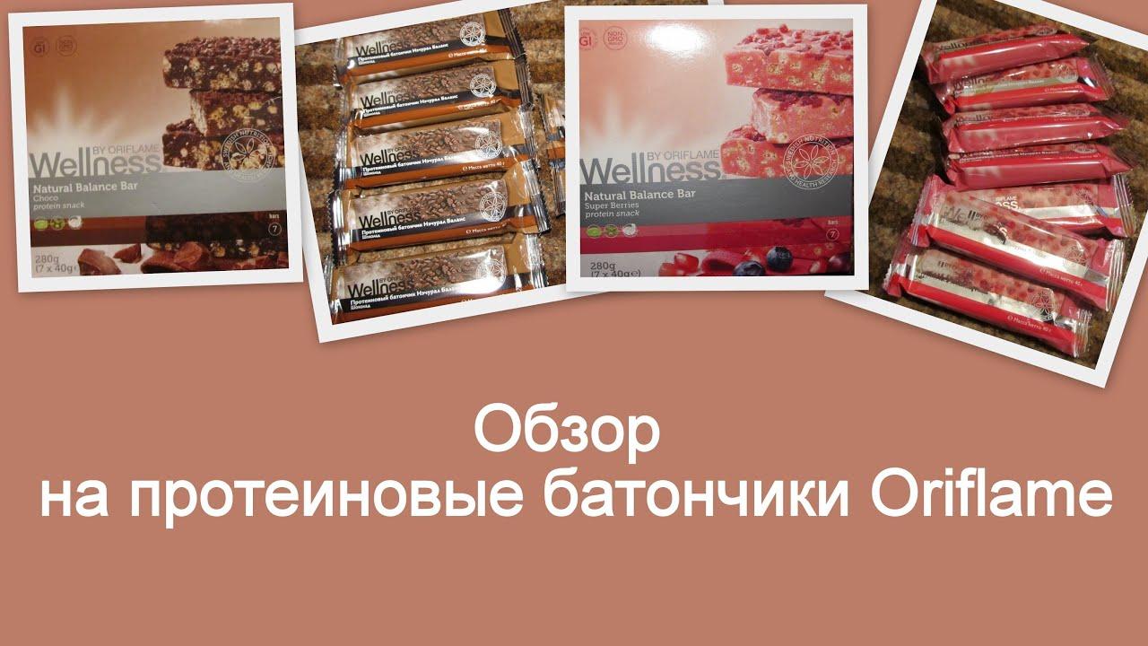 Протеиновые батончики с доставкой на дом заказать в интернет-магазине азбука вкуса. Продажа продуктов питания и товаров для дома с доставкой.