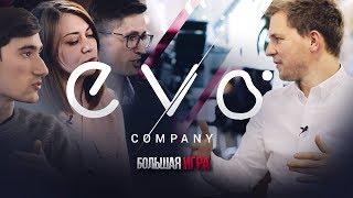 Внутри бизнеса Prom.ua (Evo), о найме, управлении, SEO фишках, рекламе [Большая Игра]