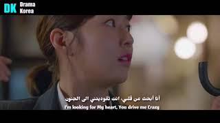 الأوست الرابع لدراما هل أنت بشري أيضا مترجم | Are You Human Too OST 4 (2BIC - Heart) Arab & Eng Sub