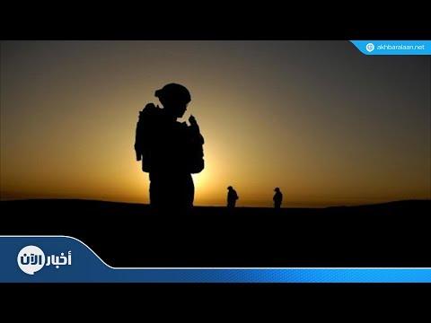 الأمم المتحدة : عشرات آلاف من داعش في العراق وسوريا | ستديو الان  - 23:22-2018 / 8 / 15