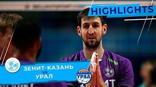 26:1   Первое поражение в татаро-башкирском дерби. «Зенит-Казань» - «Урал»   Zenit-Kazan - Ural