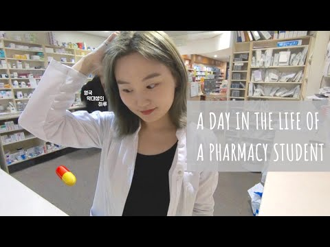 💊 A Day In The Life Of A Pharmacy Student 약대생의 하루 L Exam Season L London