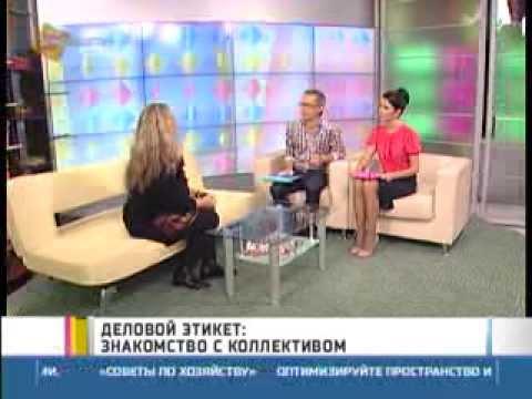 знакомство хабаровский край