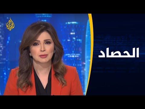 الحصاد- غريفيث متفائل وتصعيد على الحدود اليمنية السعودية  - نشر قبل 11 ساعة