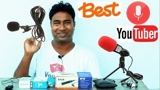 Cheap & Best Mic for YouTube with Smartphone & Dslr Camera ! Microphone for youtubers