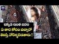 Bollywood Star Heroine Shocking Reaction Towards Huge Fans | Kochi | Telugu Full Screen