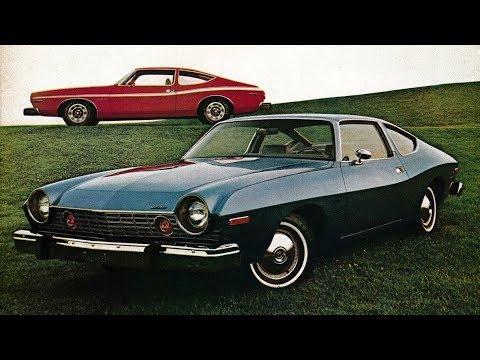 1974 AMC Matador Coupe The Forgotten Coupe