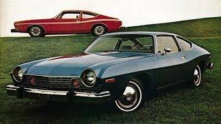 1974 AMC Matador Coupe - The Forgotten Coupe