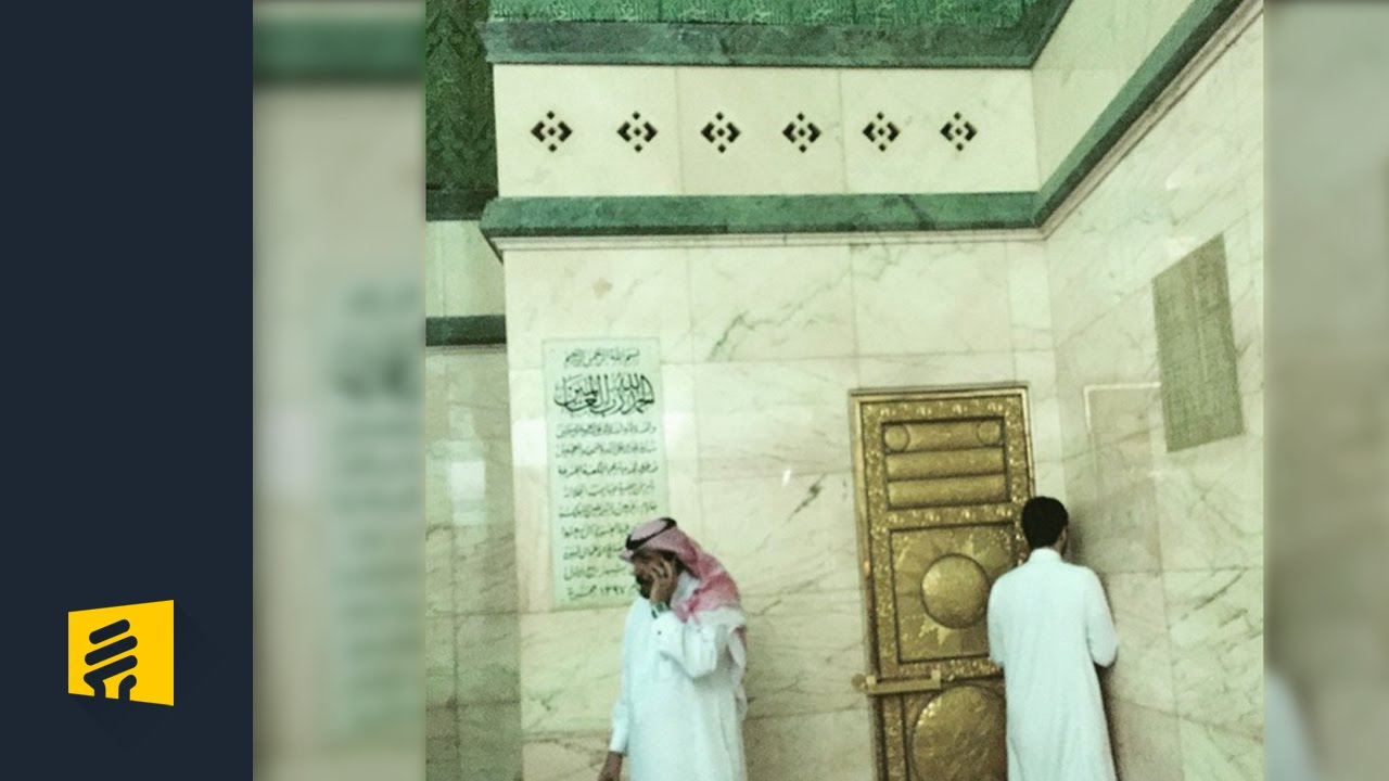 9 youtube for Interieur de la kaaba
