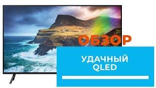 Новый QLED Samsung Q70r - обзор от DENIKA.UA (49Q70R; 55Q70R; 65Q70R; 75Q70R; 82Q70R)