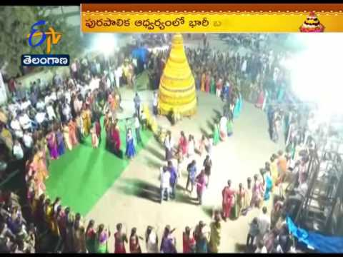 People attracted to Bathukamma in Jagtial