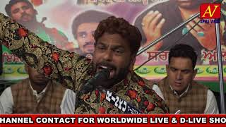 Sardar Ali Live Qwalli Full Show 2018