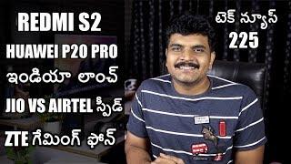 technews 225 Huawei P20 Pro india,Redmi S2,Oppo...