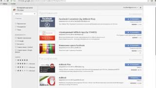 Как блокировать всплывающие окна в google chrome