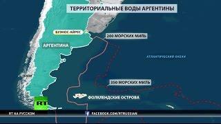Не зная границ: ООН включила спорные Фолклендские острова в территориальные воды Аргентины