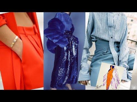 Модные цвета сезона 2020,для женщин за 50.