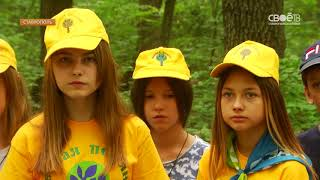 Сотрудники МЧС провели урок безопасности в ставропольском санаторно-оздоровительном центре