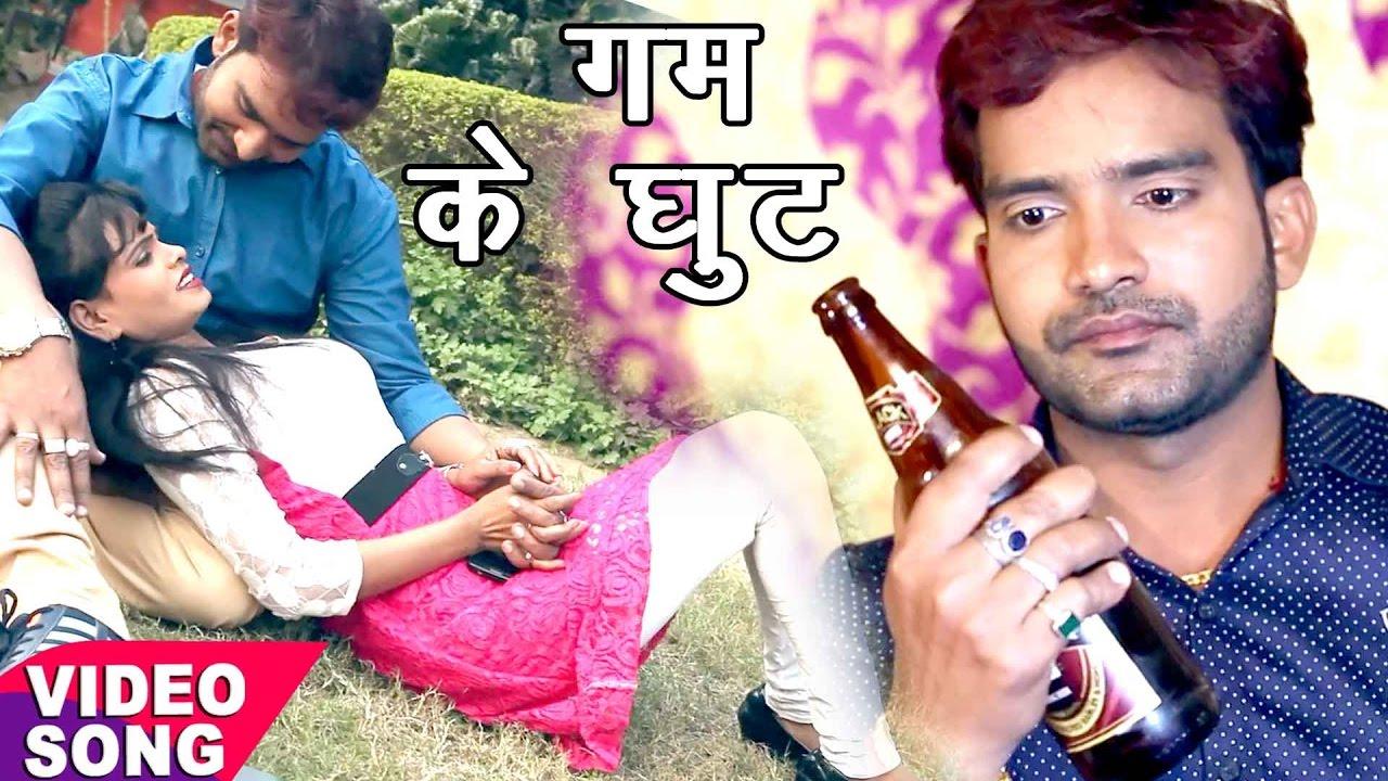 Electronic hindi video gana new dj par baje