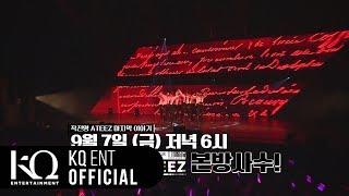 ATEEZ Mnet '작전명 ATEEZ' 8화 예고편