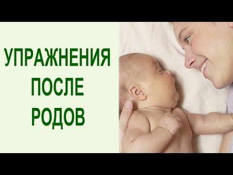 Дыхательные упражнения при диастазе живота. Гимнастика для восстановления после родов. Yogalife