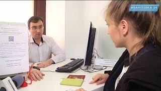 Новые услуги МФЦ: российский паспорт, переоформление водительского удостоверения