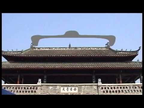 Introduction to Chinese Characters (Very good video on Chinese characters)