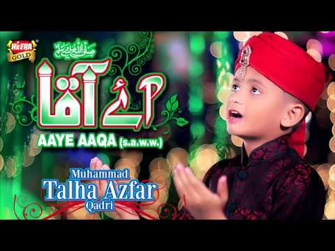 Muhammad Talha Azfar Qadri - Aaye Aqa - New Rabiulawal Naat 2017
