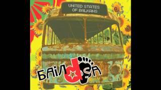 Baildsa - Baildub feat. Λόγος Απειλή & Chris Deluxe