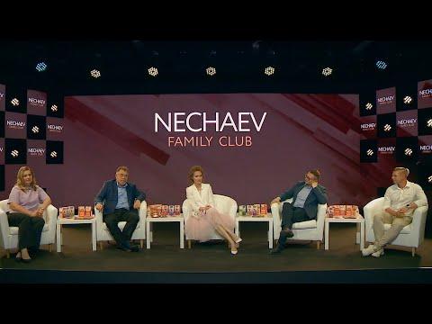 Цифровой форум Faberlic