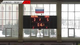 Чемпионат Липецкой области по мини футболу Сокол Лебедянь 5 3 Обзор матча