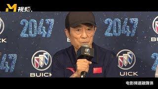 北京奥运会11周年 张艺谋回忆2008年奥运开幕式感慨万千【新闻资讯 | News】