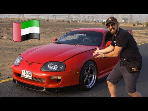Exploring Car Culture in UAE 🇦🇪  |  SUPRA ~ AUDI S3 ~ WRANGLER ~ GT86