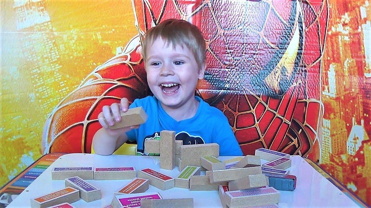 Играем в игру Дженга - Игрушки для детей - Смешное видео для детей