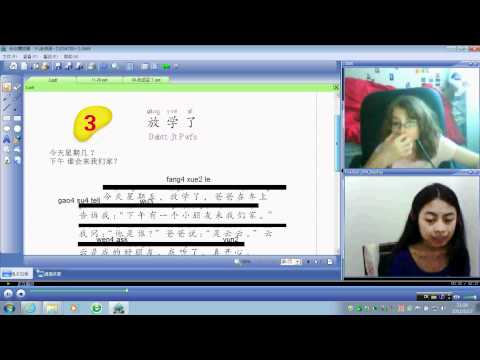 Chinese Online teaching  sample  Hanyue