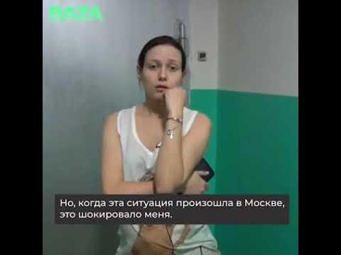 Мать брошенных в Шереметьево детей рассказала, что муж неоднократно избивал её
