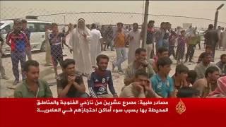 15 ألف نازح من الفلوجة يحتجزون لأسباب أمنية