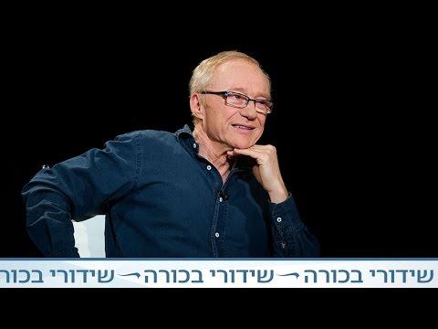 חוצה ישראל עם קובי מידן - דויד גרוסמן חלק א'