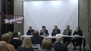 Презентация серии книг «Русская революция» и журнала «Социология власти»