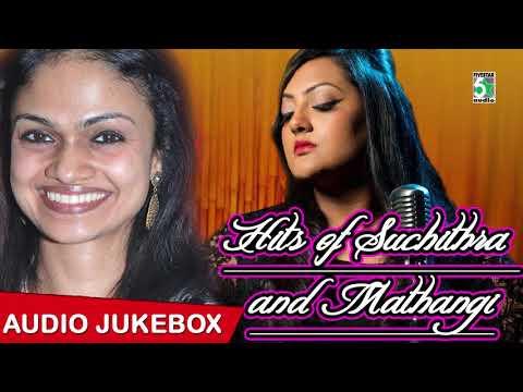 Suchithra & Mathangi Super Hit Collection Audio Jukbox