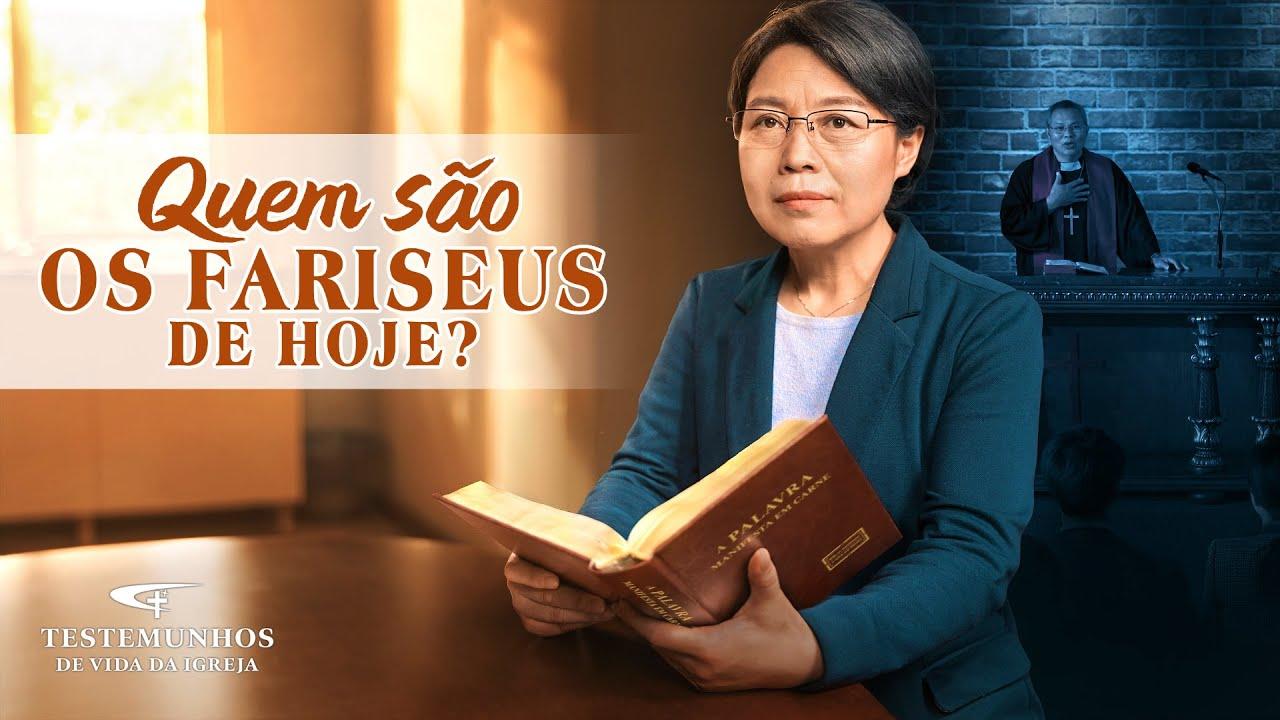 """Pregação Evangélica """"Quem são os fariseus de hoje?"""""""