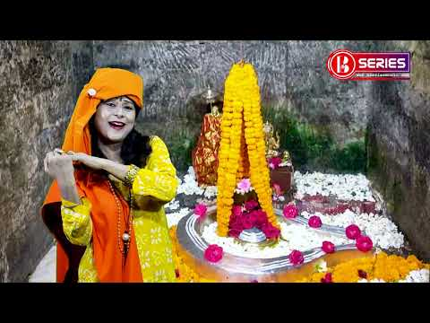 Bol Bam Song 2019 || Sultangunj Se Devghar || Shilpi Mitra Devghar Song 2019