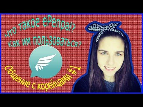 корейцы знакомства сайт девушки узбекистан