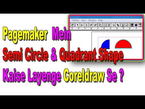 How To Semi Circle & Quadrant  Shapes  In Pagemaker from CorelDraw In Hindi