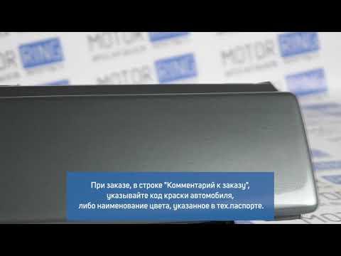 Декоративная закрытая решётка радиатора в цвет кузова для ВАЗ 2110-2112   MotoRRing.ru