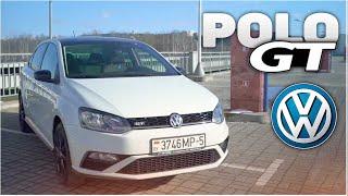 volkswagen polo gt автообзор, тест драйв, отзыв.  Polo GT 2019)