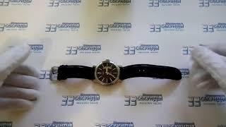 Timex T2k631 часы мужские кварцевые видео обзор