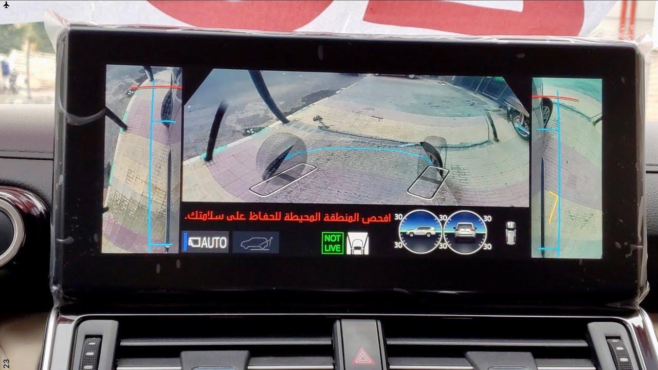 كاميرا 📸 مخفية في تويوتا لاندكروزر 2022 الجديدة ، البحرين للسيارات